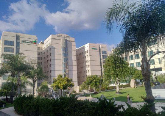 Rabin Medical Center Gur Shasha Tower