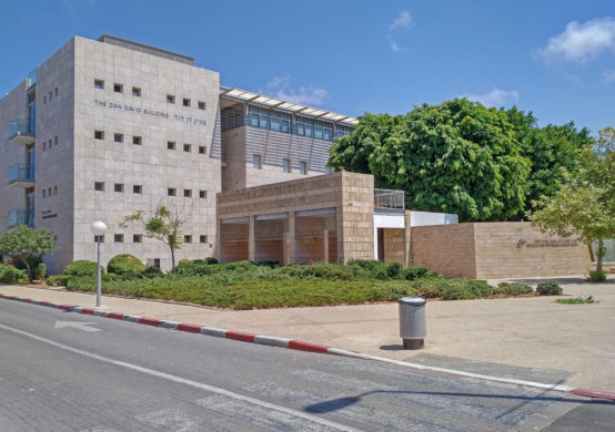 Dan David Multi Purpose  Building – TLV University